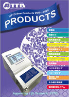 2018-9 PRODUCTS S