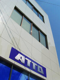 ATTO Head Office