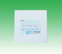 CB-06A – 20A Filter paper