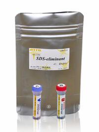 AE-1390 SDS-eliminant