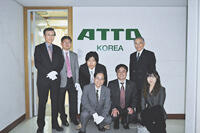 ATTO Korea office